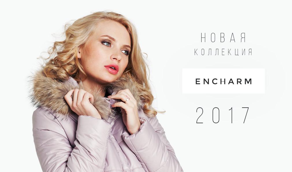 Modress- модная верхняя одежда 72 размера и модели для беременных!. Выкуп 2