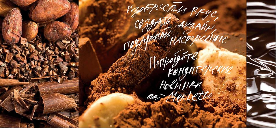 Сбор заказов. По Вашим просьбам! M e r l e t t o - эксклюзивные конфеты премиум-класса в бельгийском шоколаде-7. Н о в и н к и!. Шоколадные б а т он ч и к и! Устоять невозможно! Отличный подарок!