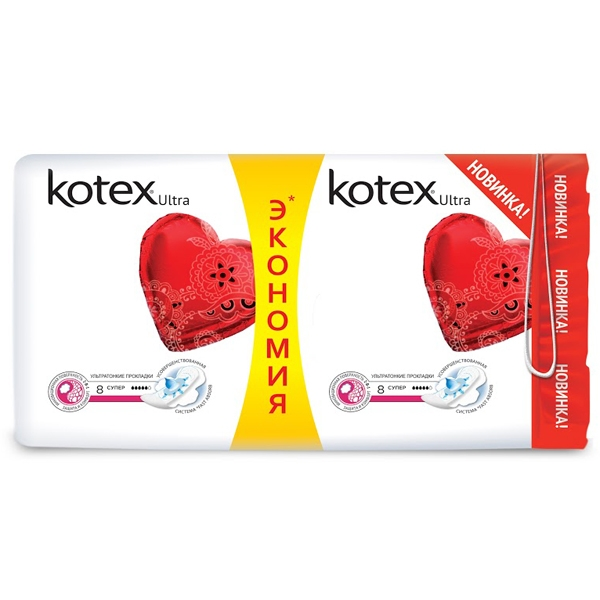 ���� �������. Kotex (��������� � �������) �������� ������ ������ ���� - 14