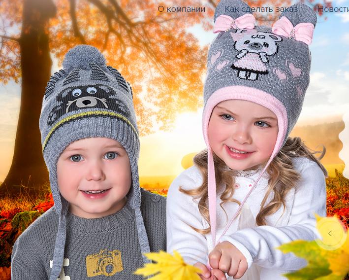 Сбор заказов. Новая коллекция осень-зима 2016. Много новинок, в т.ч. перчаточки, пледы! Шапочки, шлемики, комплекты мальчишкам и девчонкам, а также молодежная коллекция. Модные, стильные, яркие. От цен - прослезитесь. Заходите. Выкуп-8.