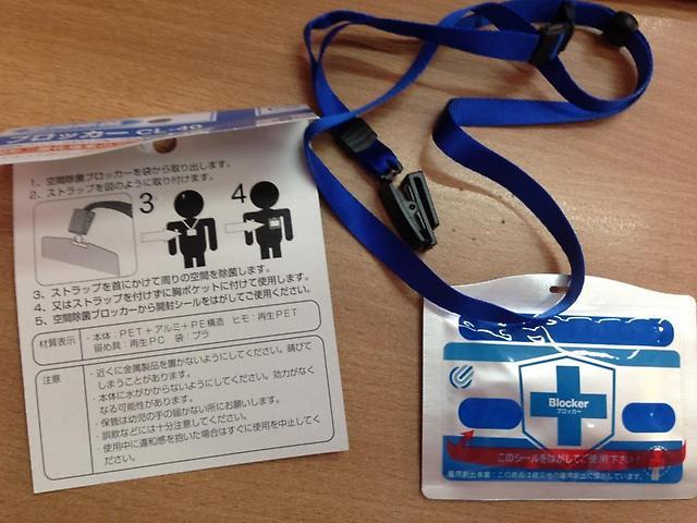 Японский бл0катор вирусов Bl0cker-cl. Защити от гриппа и простуды себя и своих близких