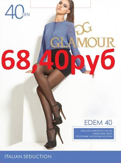 Сбор заказов. Итальянская марка колготок Glamour - отличное качество по низкой цене. Супер цена - классические колготки 40den за 69руб! 10/16
