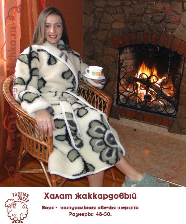 Сбор заказов.Похолодало? Утепляемся! Изделия из шерсти, льна, хлопка (носочки, жилеты, одеяла, пледы, сувенирная продукция, обувь,одежда, декоративные подушки бренда . Выбираем себе и в подарок. Выкуп No4 в 2016 году.