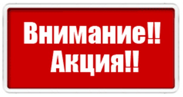 АКЦИЯ ОТ ОРГАНИЗАТОРА!!! На ВСЕ дозаказы TM VANILI сегодня с 20:00 и завтра ОРГ.сбор 5