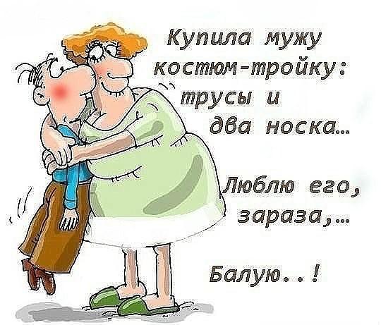 О любви......