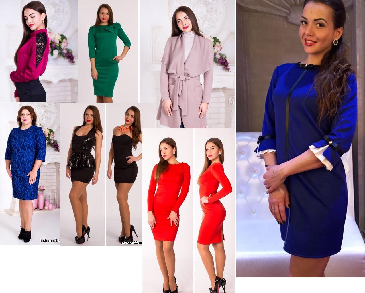 Сбор заказов. Молодежные платья, сарафаны и блузки из Украины: Ларионофф. Сейчас и в больших размерах.Без рядов!