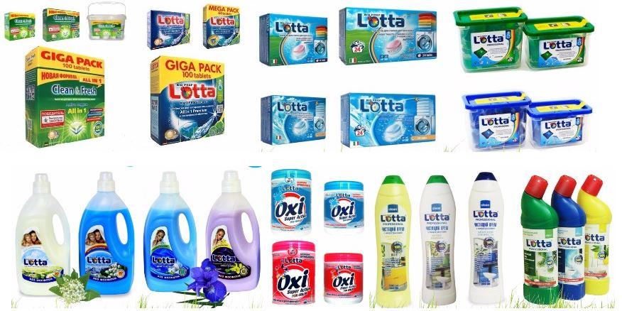 Сбор заказов. Lotta, Clean&Fresh - победитель контрольной закупки - таблетки для ПММ и стиральных машин, пятновыводители Oxi и др. бытовая химия для дома. Новые акции -35% на средства для укладки волос Nova и Nova Gold - 4 выкуп.
