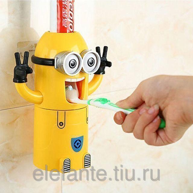 Сбор заказов. Весёлый Миньон - автоматический диспенсер зубной пасты. Хорошее настроение с самого утра!