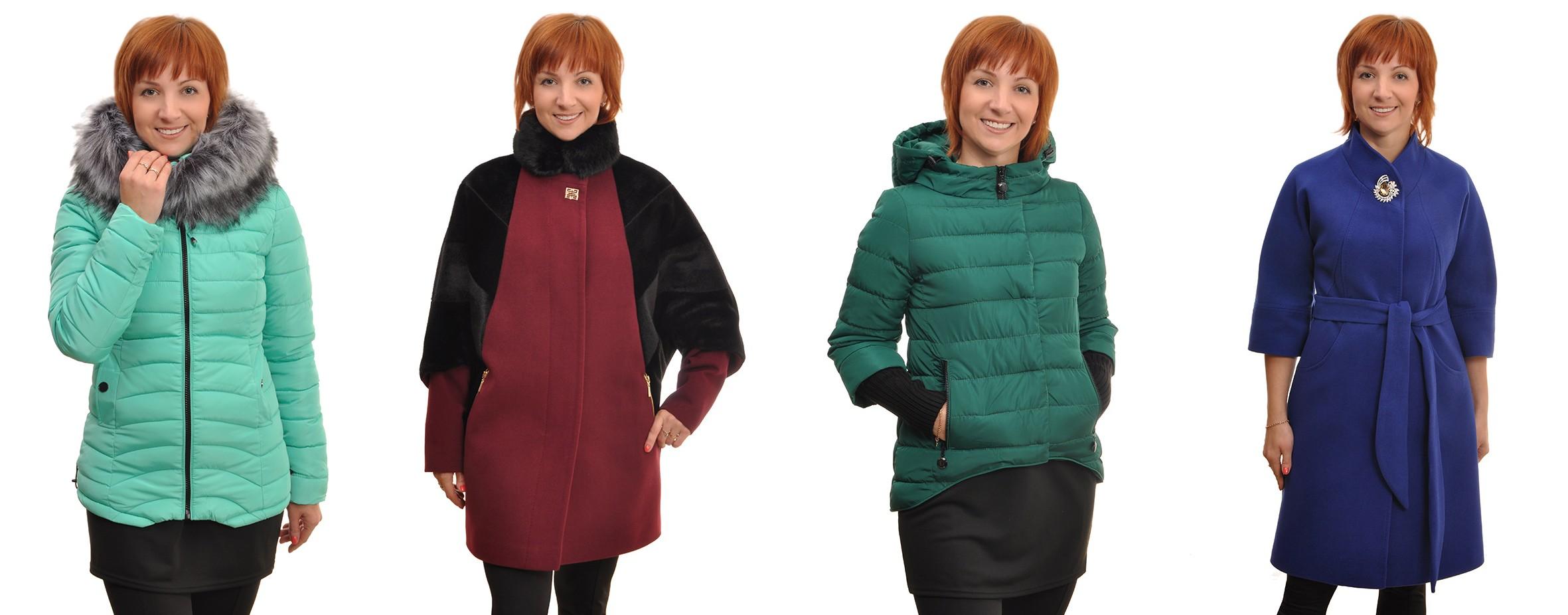 Красивые Пальто по Красивой Цене. Без рядов - 18