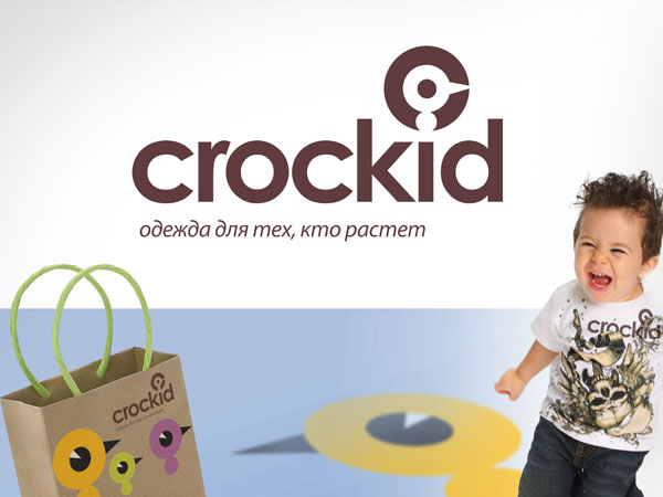 Сбор заказов. Crockid, Optop - сибирский трикотаж для наших деток. Распродажа+доп ассортимент. Октябрь