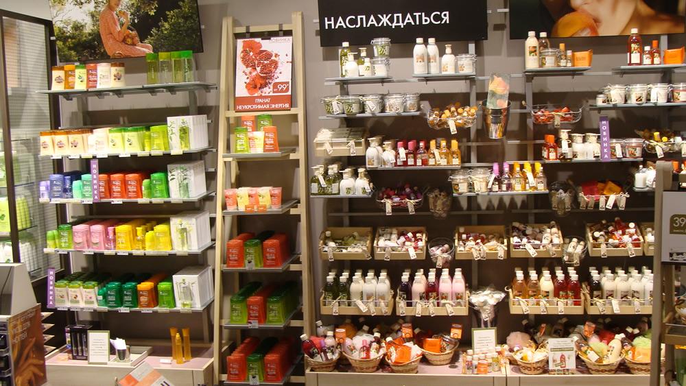Сбор заказов. ТМ Yves Rocher : косметика, парфюмерия и средства ухода. Скидка до 50% + подарки к заказу! Оргсбор - 5