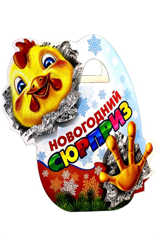 Сладкие новогодние подарки без карамели и многое другое!)