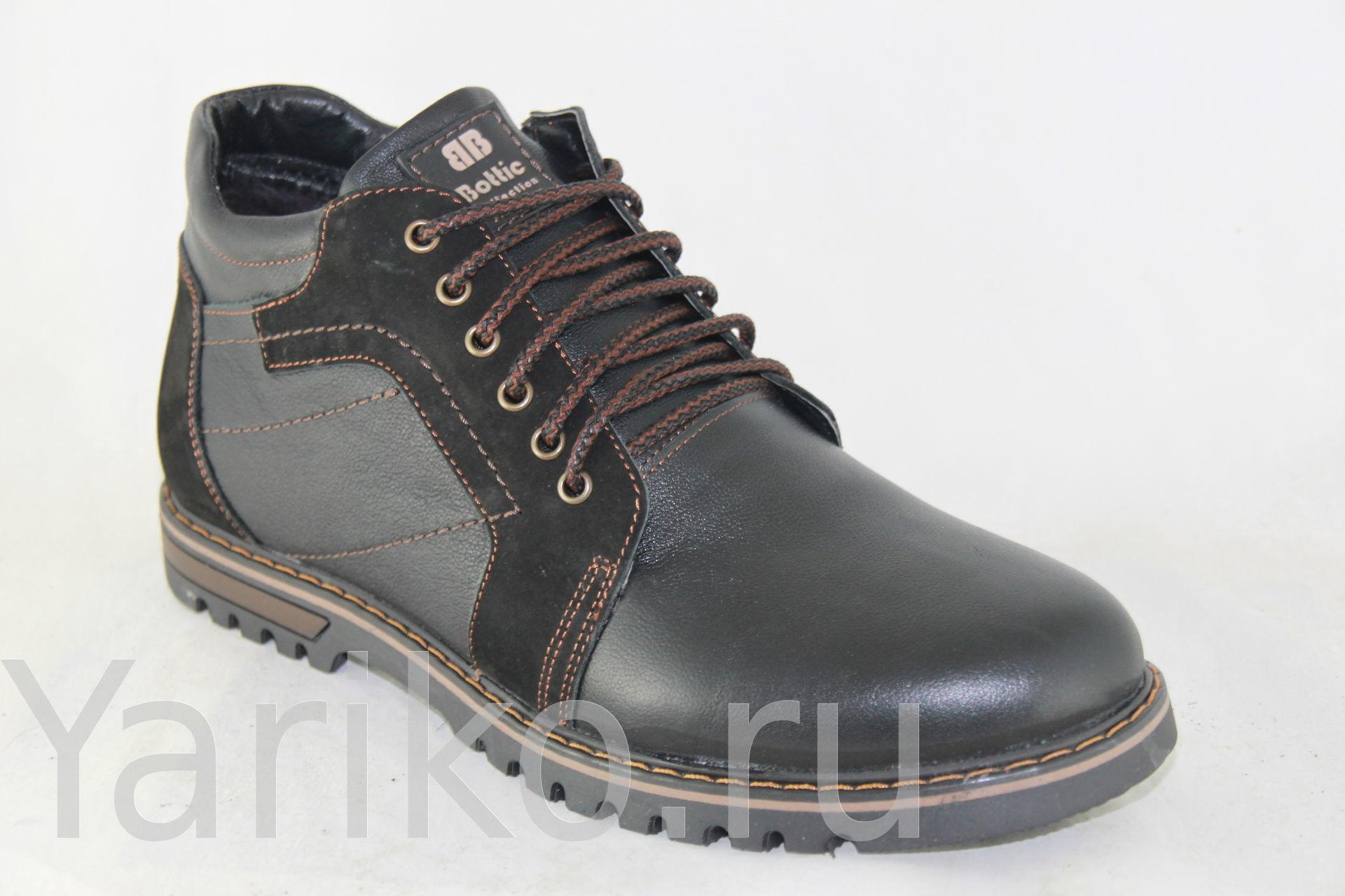 Сбор заказов. Обувь для наших мужчин.Только натуральные материалы.Без рядов-2.