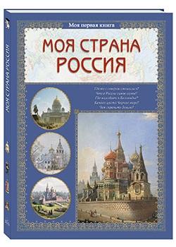 Книги издательства Белый город. Скидка 40%
