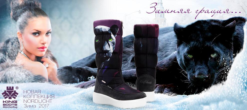 Сбор заказов. Дутики King Boots. Тёплые. Зимние.Светоотражающие.Блестящее решение для модной зимы