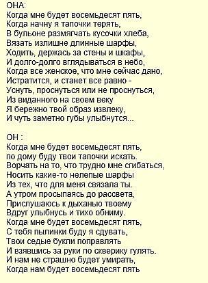 Трогательное стихотворение