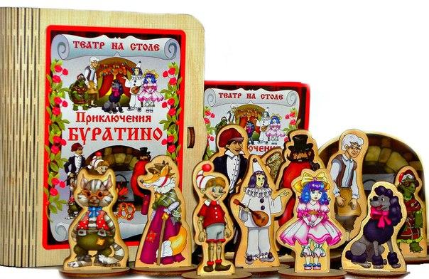 Сбор заказов. Давайте играть с детьми вместе! Распродажа настольных театров-3. Самые любимые сказки оживут у вас дома! А также сказки на магнитах и наборы для творчества. Отличные подарки!