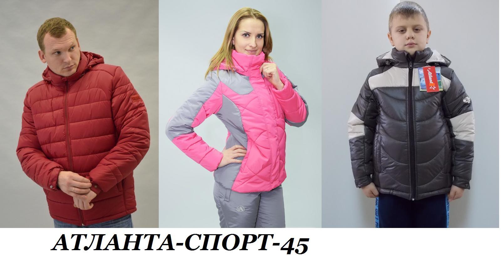 ���a��a C�op�-45. ����� ������ ������� � ������� ������ �������, ������ ��� ��������� �� -40��. ���������� ������� ��� ���� ����� �� 32 �� 60-�� �-��. �������: ��������+����-���! �������� ������ ����! �������� ������! ��� �����!