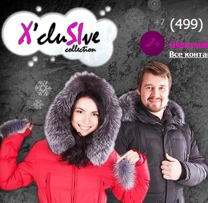 Сбор заказов. Распродажа Куртки и пуховики X`cluSlve для женщин и мужчин. Ряды.