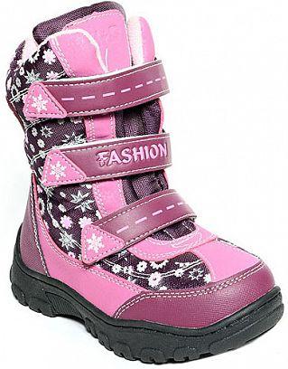 Сбор заказов. Детская обувь различных брендов (М+Д, Милтон, Сказка, Счастливый ребенок и др). Без рядов! Отличные цены