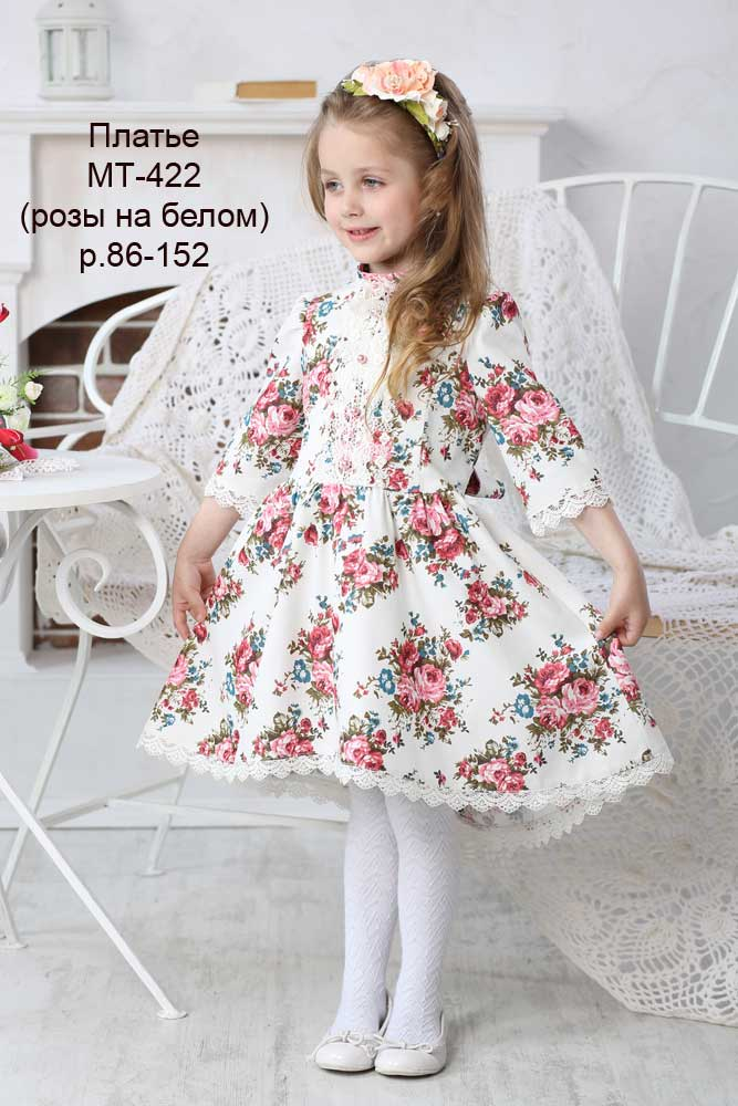 Сбор заказов. Как покорить всех мальчишек, а так же их мам? Яркие, романтичные, комфортные и современные Эльфы. Одежда