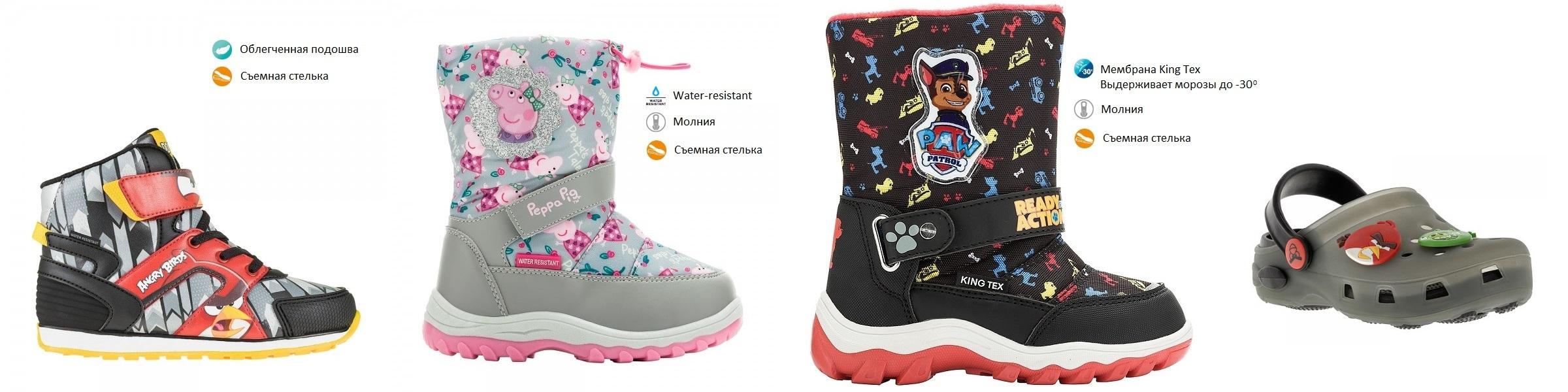 Акция!!! Пристрой обуви Crossway без оргсбора! Свинка Пеппа, мембрана Щенячий патруль, Angry Birds. Пока есть все размеры!