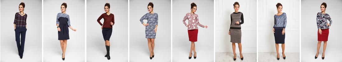 Сбор заказов. Leleya - превосходная коллекция элегантной и недорогой женской одежды, начинаем готовиться к НГ -вечерние, коктейльные платья, новинки осени! Первый стоп уже завтра!