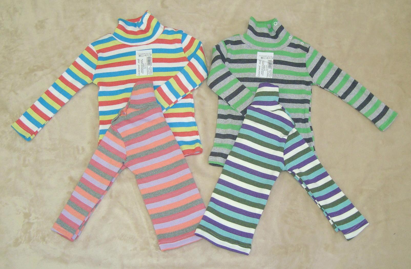 Солнечный миф.Бюджетная одежда для детей с рождения.Водолазки от 150 руб,теплые флисовые комбинезоны от 351 руб, термобелье от 240 руб и многое другое.Выкуп 8.