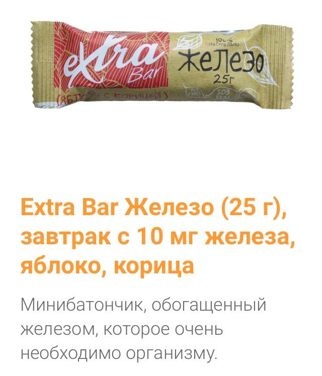 Сбор заказов. Вкусные и полезные шоколадные батончики от производителя No1 в России. Для активных и спортивных людей, выбирающих здоровую еду и просто для любителей новых продуктов. Цены от 12 рублей!