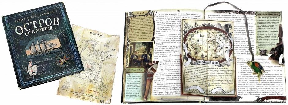 Сбор заказов. Необычные красочные книги для детей Л@биринт Пресс. Новогодние галереи. Выкуп 10