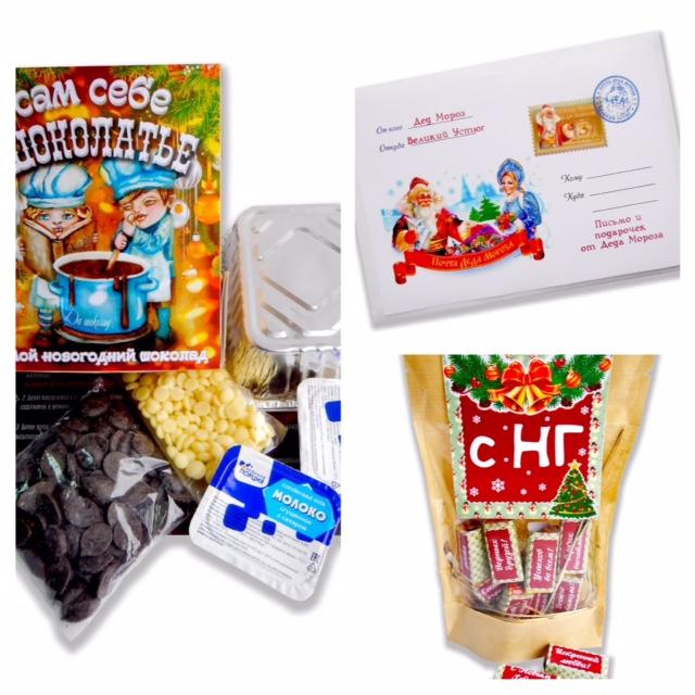Сбор заказов. Шоколад со вкусом эмоций! Много идей для подарков всем и каждому. Оригинальная упаковка. Специально к Новому Году! - 5