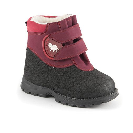 Зимние ботиночки! Сводобные размеры 24,25 и 27