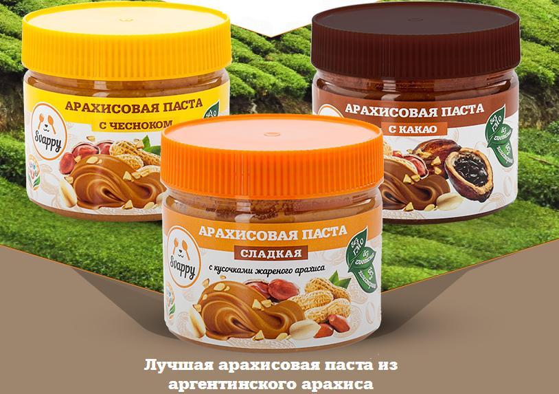 Лучшая арахисовая паста Sv@ppy из цельного арахиса. Натуральный состав: без ГМО, без глютена, не содержит холестерин