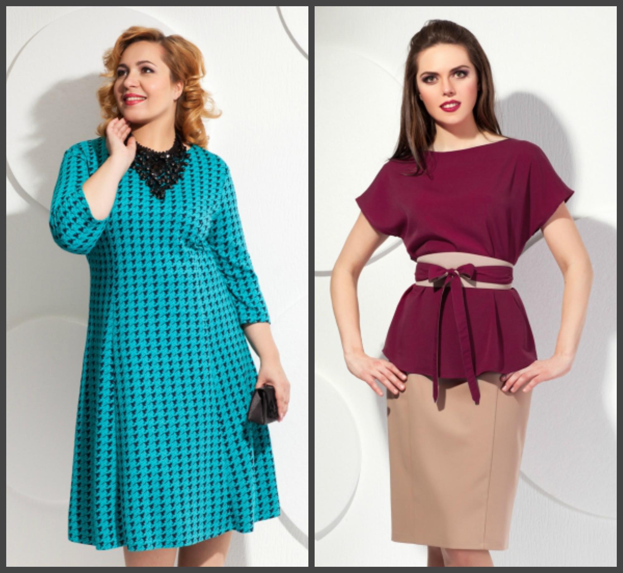 Сбор заказов. Modellos - женская одежда первоклассного качества, выполненная в безупречном стиле! Размеры от 40 до 64-го. Орг сбор 10%. Выкуп 5