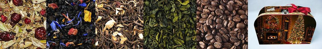 Сбор заказов. Чайная церемония и чайная экономия-7! Красивые подарочные чайные чемоданчики к НГ! Чай от 40руб, кофе от 58 руб за 100Г, элитные и дорогие сорта также доступны! Огромный ассортимент: чай, кофе, фруктовые и травяные сборы, мате, пуэры, ройбуш