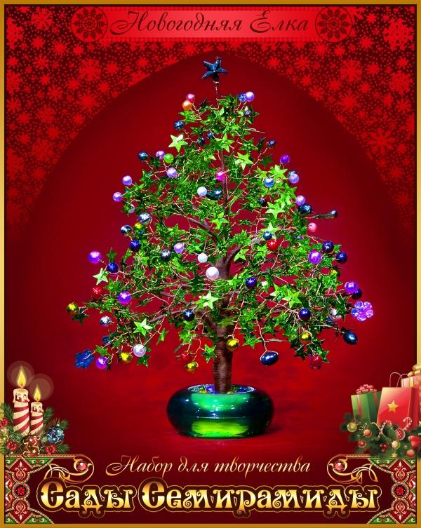 Начинаем готовить подарки к Новому году! Уникальные наборы для творчества - Сады Семирамиды. Красивый и полезный