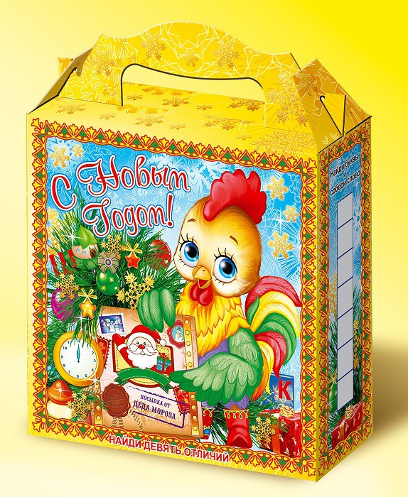 Сбор заказов. Подарочная упаковка для новогодних подарков. Картон, жесть, пакеты, вложения в подарки. Цены копеечные.