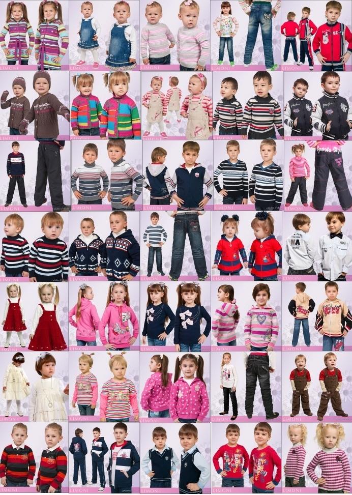 Сбор заказов. Долгожданные Limoni - лучшая детская одежда. Распродажа - минус 40% от цены. Без рядов. Стоп 06/11