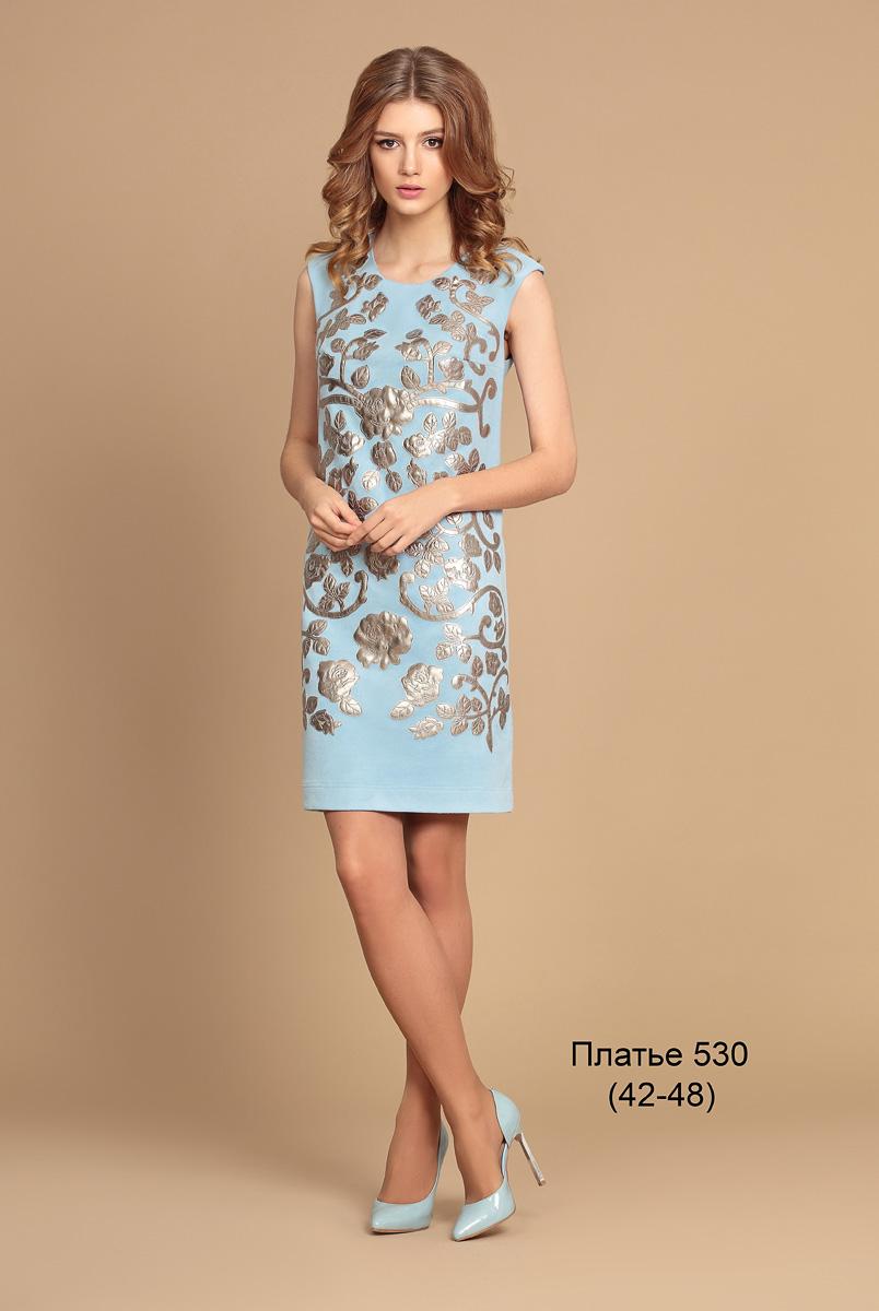 Сбор заказов.Распродажа! Дизайнерская Белорусская молодежная, женская одежда Niv Niv от 40 до 50 размера.Новинки