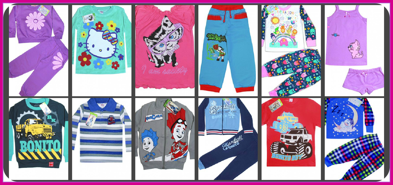 Бюджетный детский трикотаж из Узбекистана ТМ Bonito KidS. Футболки , толстовки , костюмчики , платья , брючки , пижамки