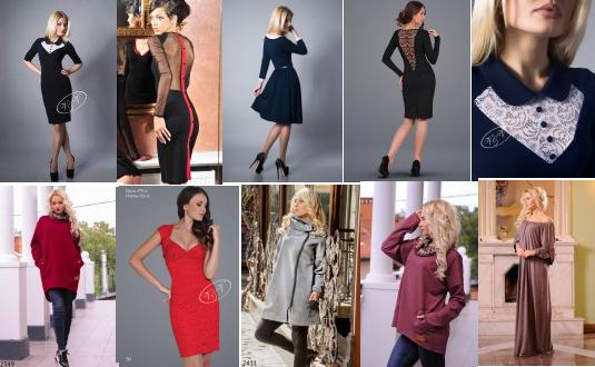 Сбор заказов. Женская одежда V@V - новая коллекция Осень-2016, а также модели из предыдущих коллекций. Выкуп 30. Без рядов.