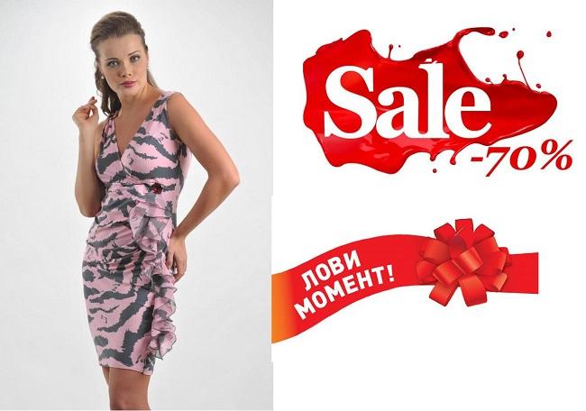 Мода-Л-12. Экспресс. Успей заказать! Скидка 70% на всё! Лучшее качество по невероятно низким ценам! Более 250 моделей платьев, юбок, блузок. Стоп 28 октября!