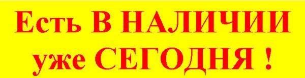 РАЗДАЧИ ПРИСТРОЯ! ВСЕ В НАЛИЧИИ. ЗАБИРАЕМ ИЗ ЛЮБОГО ЦР 29 ОКТЯБРЯ - СУББОТА!