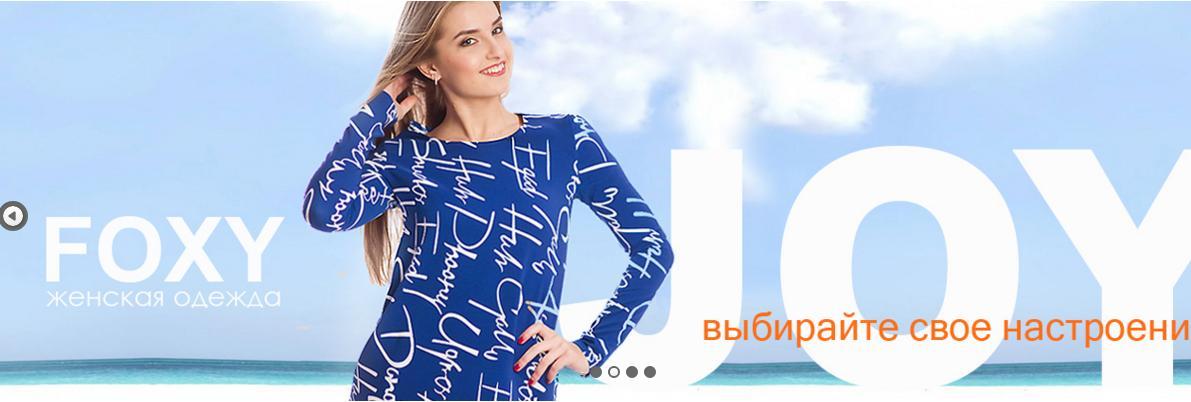 Сбор заказов. Порадуем себя новинками гардероба: блузы , кардиганы, платья по любому поводу от 490 руб. Распродажа.Выкуп 7