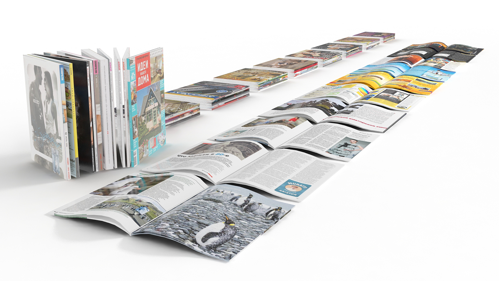Сбор заказов. Уцененные книги, журналы, раскраски! Огромный выбор! Много новинок в распродаже! Появились открытки. Цены от 3 рублей. Экспресс. Выкуп 24. Стоп во вторник вечером