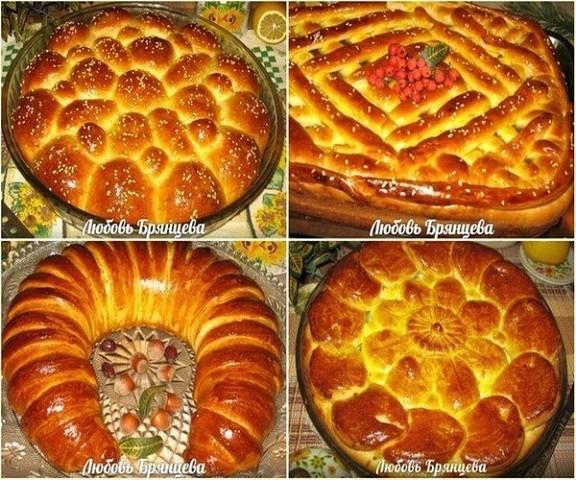Пирог на дрожжах с повидлом рецепт пошагово