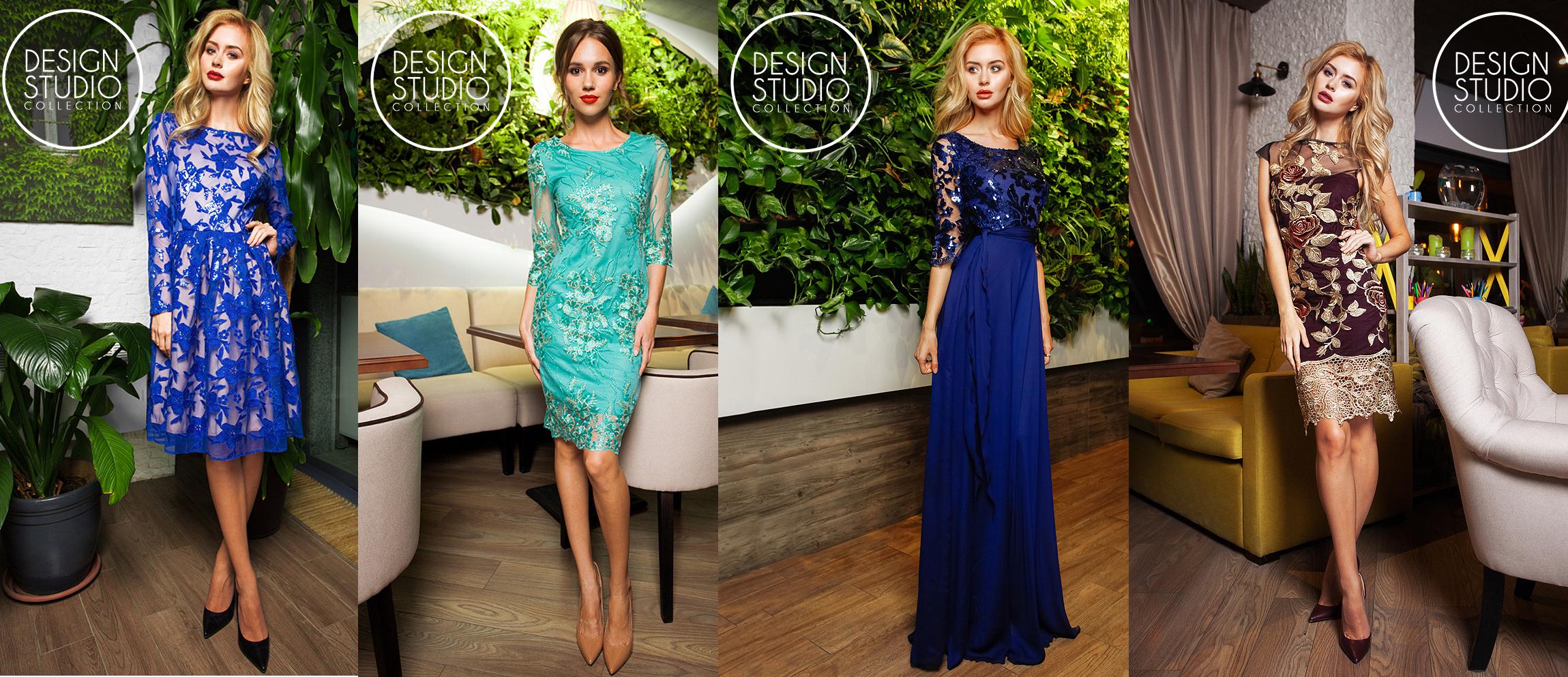 Невероятно красивые,роскошные платья от фирмы DSC.Новая коллекция!!Готовимся к праздникам,не тратя много денег!А так же