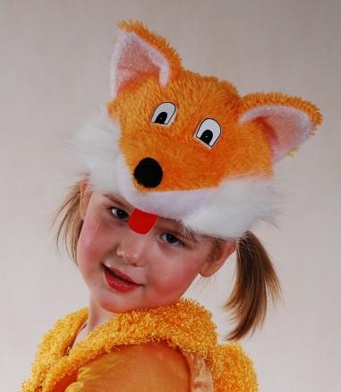 Карнавал от ГрЭми-3. Костюмы детские и взрослые, крылышки и ободки, маски и бороды, шляпы и многое другое! Костюмы Деда мороза и Снегурочки. И невероятно - снижение цен!