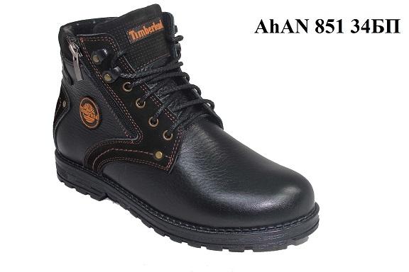 Сбор заказов. Gassa. Отличная обувь из натуральной кожи и меха по сказочным ценам от производителя. Теперь и для