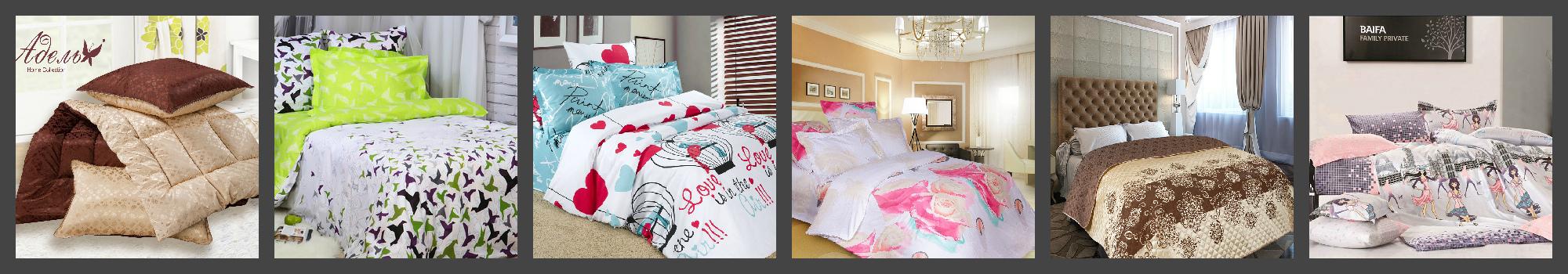 Огромный выбор постельного белья, подушек и одеял - ТМ Адель по отличным ценам. Женский, мужской и детский трикотаж. Расцветки - сказка. - 5